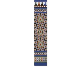 Arabian wall tiles ref. 560A Height 58.27 In.